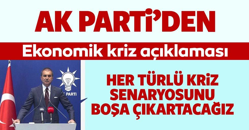 AK Parti Sözcüsü Ömer Çelik'ten ekonomi mesajı