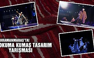 7.ATHİB Dokuma Kumaş Tasarım Yarışması Ön Jüri Değerlendirme Toplantısı Kahramanmaraş'ta!