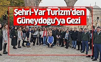 Mehmet Ceyhan Eğitim Kurumları Şanlıurfa'da