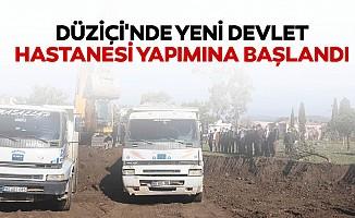 Düziçi'nde yeni devlet hastanesi yapımına başlandı