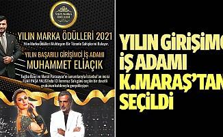 Yılın girişimci iş adamı Kahramanmaraş'tan seçildi